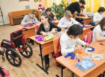 Влада Івано-Франківщини забула про дітей-осіб з інвалідністю