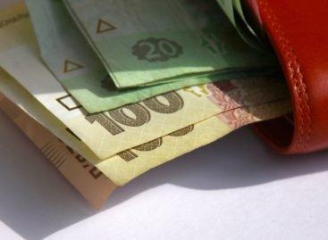 З 1 травня підвищується мінімальна заробітна плата