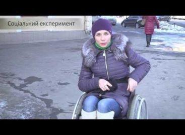 Життя на інвалідному візку