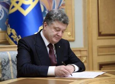 Президент підписав Закон, який посилює соціальний захист осіб з інвалідністю в Україні