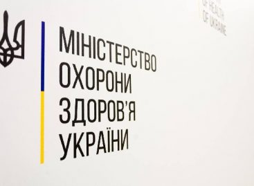 МОЗ затвердив переклад Міжнародної класифікації функціонування, обмежень життєдіяльності та здоров'я