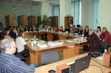 Круглий стіл «Розбудова соціальної послуги «соціальна адаптація» та дотримання репродуктивних  прав людей з інтелектуальними порушеннями»