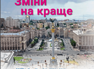 Зміни на краще.  Міжнародна фундація SOFT tulip в Україні 2006-2019