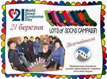 З 16 по 22 березня! Вдягни кольорові шкарпетки! Долучись до всесвітньої акції – флешмобу «LOTS OF SOCKS»
